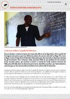 Fonds commun sectoriel de l'éducation - Formation des enseignants