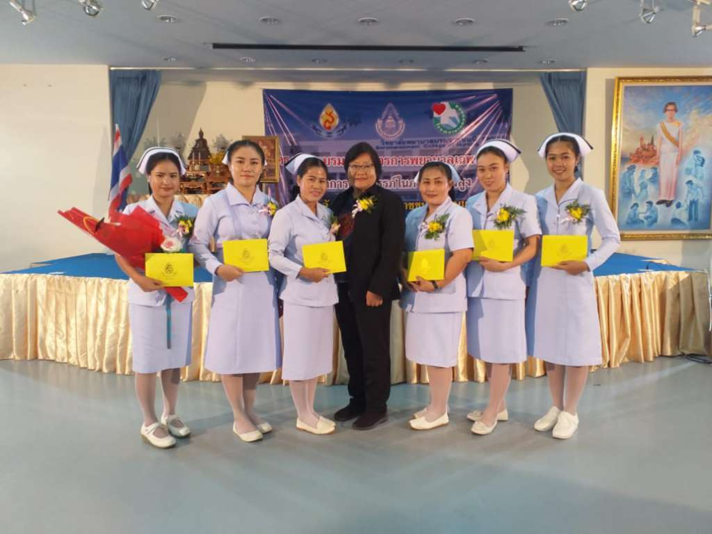 Lao_027_article_6_nurses_attended_short_term_training_in_Thailand_photo_2.jpg
