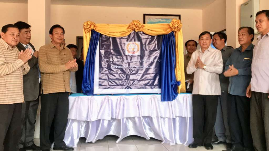 LAO_031_Article_Legal_Aid_Office_Launches_in_Khammouan_March_2019_Photo_1.jpg